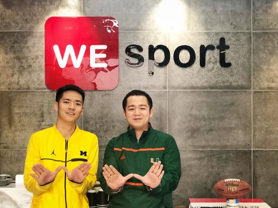 体育国际教育WEsport获北塔资本数百万元天使轮融资
