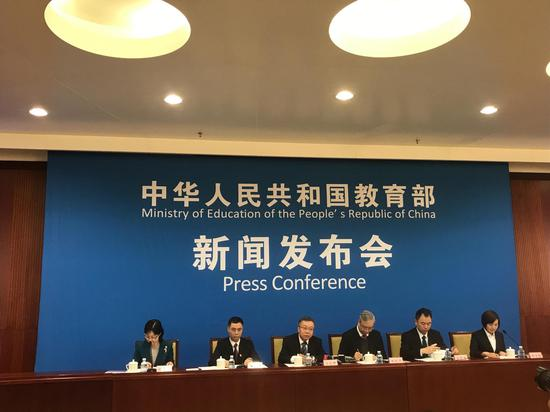 图为2019年2月15日,教育部召开新闻发布会,介绍教师队伍建设情况。未来网记者 巩帅 摄。