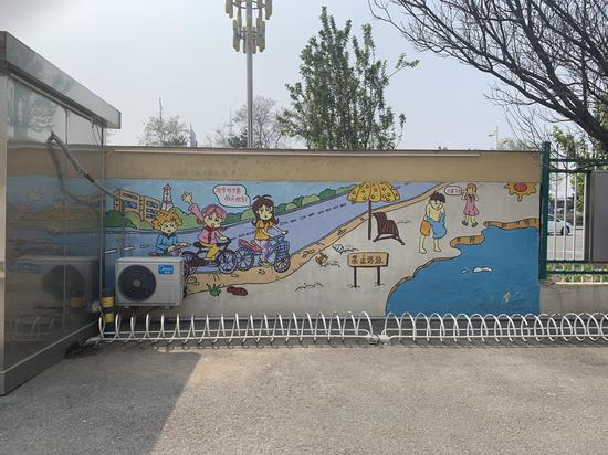 北京市密云区太师屯镇中心小学
