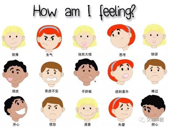 家长课堂:父母和照顾者如何帮助孩子管理感受