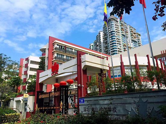 新浪2019国际学校择校巡展:深圳(南山)中加学校