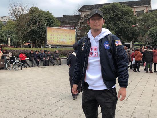 湖南怀化市土桥镇小学英语老师李思毅