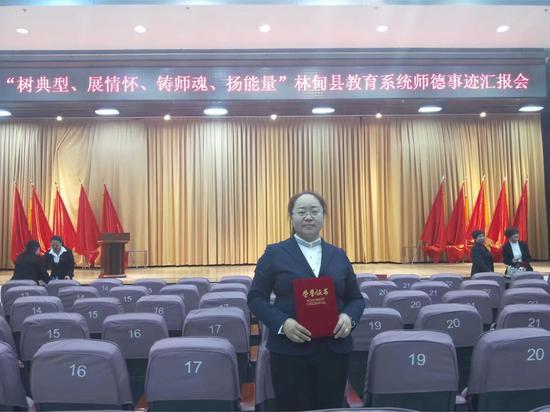大庆市林甸县宏伟乡中心小学治安分校一年级班主任兼教导主任高杰