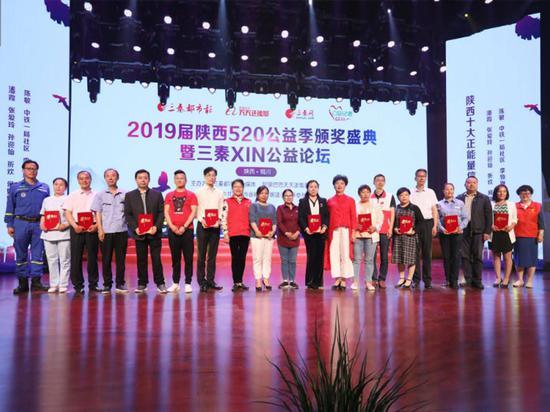 正能量教师:西安市周至县广济初级中学语文教