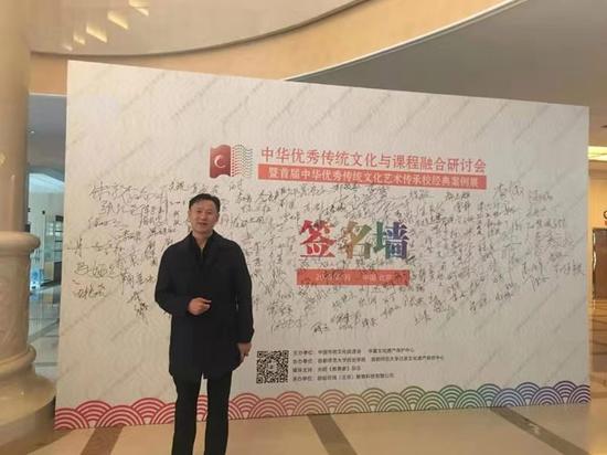 王忠伟,通辽市科尔沁区铁路第二小学校长