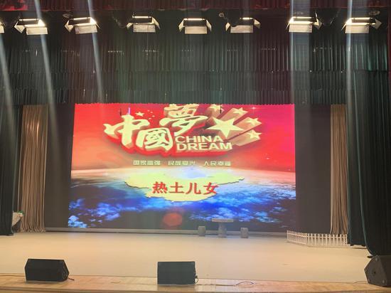 原创地方歌剧《热土儿女》在北京十二中隆重上演