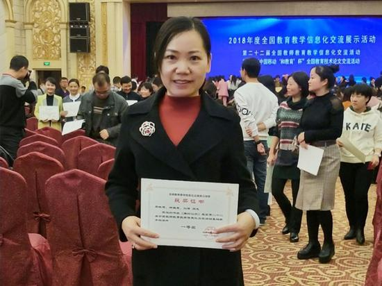 江西省兴国县教师进修学校校长赖晓辉