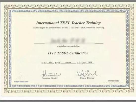 TEFL证书(图片来自网络)