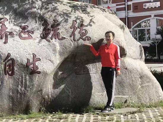 黑龙江省牡丹江市阳明区五林镇中心学校英语教师王超