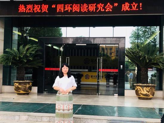 正能量教师:江苏省徐州市第七中学英语教师彭向梅