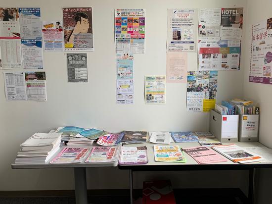 富士国际语学院早稻田校区楼道一角