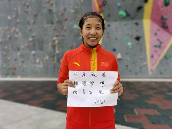 2020高考 西藏学子 加油!