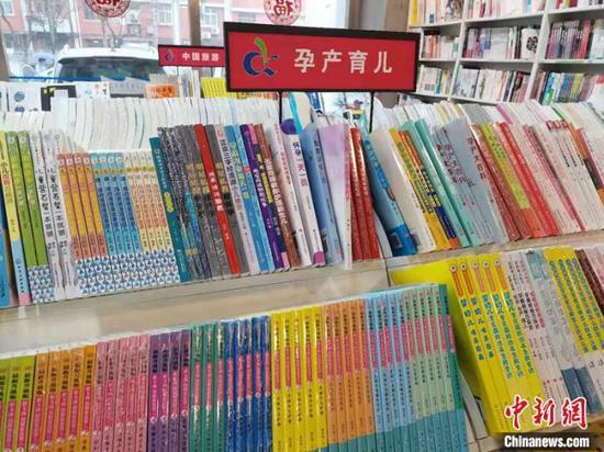 书店里摆放的一些孕产育儿书籍。