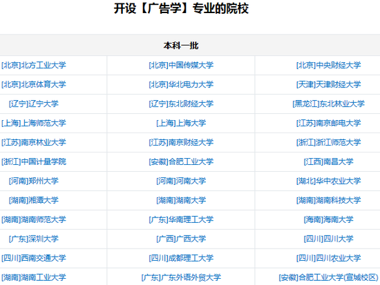 www.56.net必嬴亚洲 2