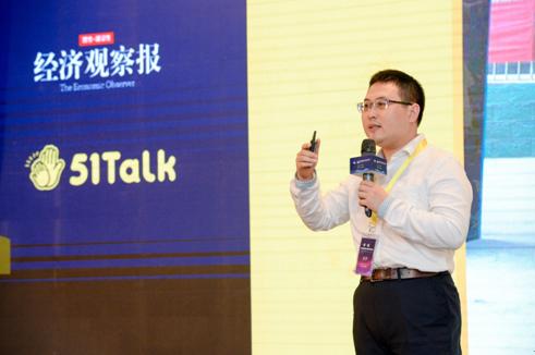 """中菲教育合作論壇在京召開 51Talk解碼""""菲教藍海"""""""