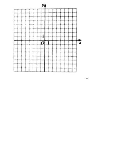 2021高考文科数学真题及参考答案(全国甲卷)