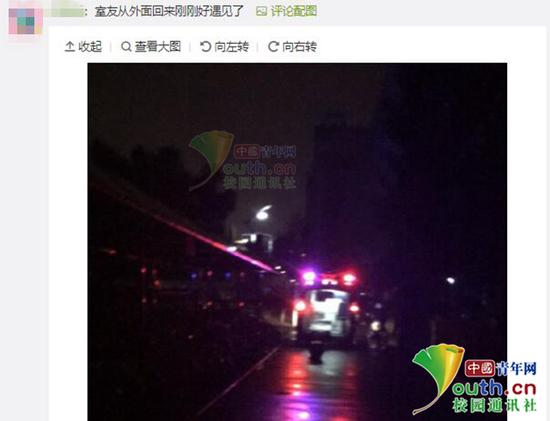 图为网友爆料截图。中国青年网记者 李华锡 提供