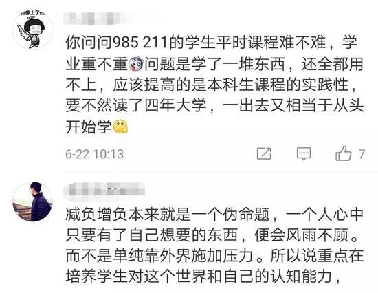 博发娱乐官网下载 5
