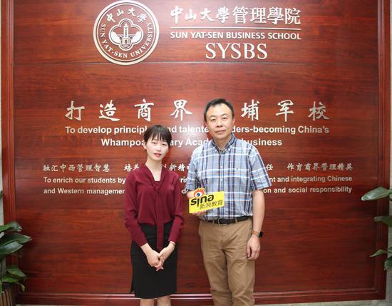 中山大学管理学院MBA教育中心主任:姚海林(图右一)