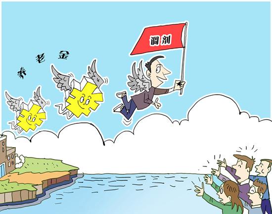 漫画:谢正军