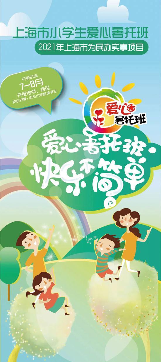 """本文图片均来自微信公众号""""上海发布"""""""