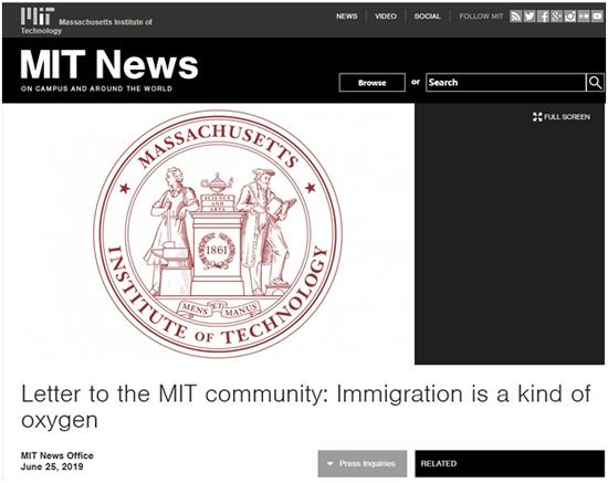 麻省理工学院(MIT)官网截图