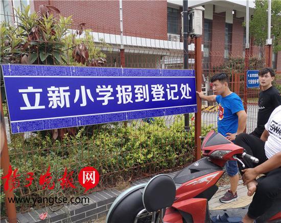 民办学校房租到期 800多学生被安置老校引争议