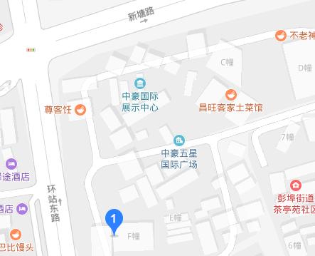 杭州国际学校学费创新高 依然一位难求