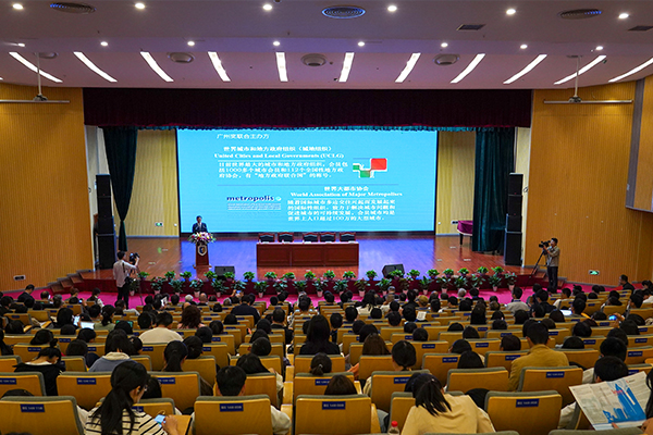 首届落笔峰全球城市文明与创新论坛在三亚学院举办