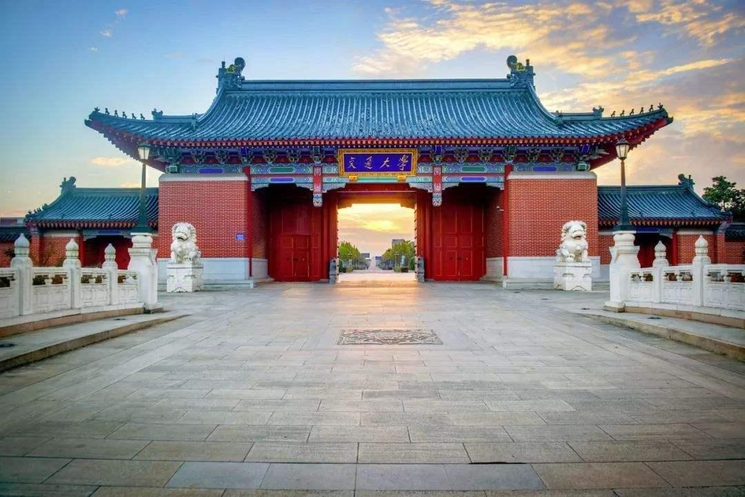 上海交通大学2021年MEM第二批优秀学员选拔计划通知