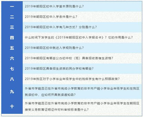 http://www.ddhaihao.com/tiyuhuodong/41292.html