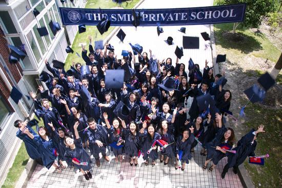 上海中芯学校的毕业典礼一瞥