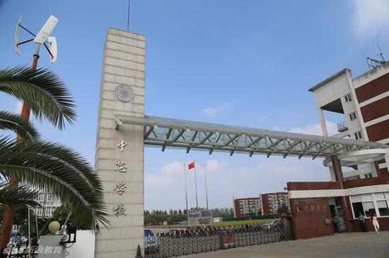 上海中芯学校门口