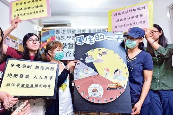 调查:九成半香港小学生因小学睡眠不足入学功课任城区图片