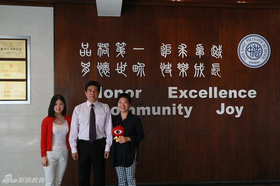 新浪教育频道副主编唐敏(左一)与上海市民办中芯学校总校长兼中文部中学校长朱荣林、招生办主任翟小丽