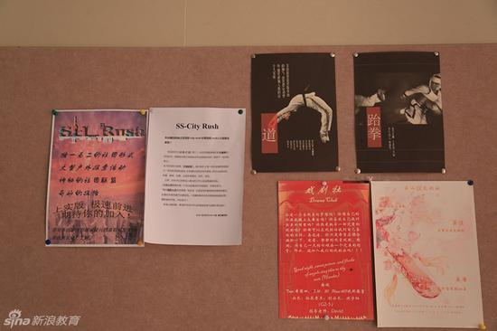 墙上随处可见的学生作品