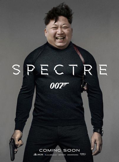 Kim Jong-bond 金正邦德