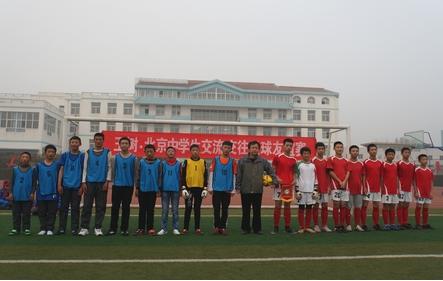 中小学 > 正文     11月中旬,深秋的北京五彩斑斓,来自玉树州6个县市