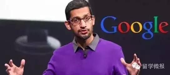 谷歌印度裔CEO桑达尔·皮查伊(Sundar Pichai)