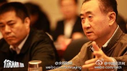 王健林(图片来源于网络)
