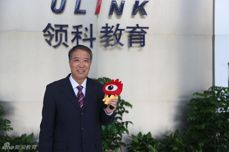 领科教育集团上海校区 学术校长刘泶文