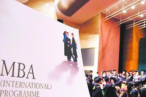 关注:为何EMBA学位班要限制招生人数