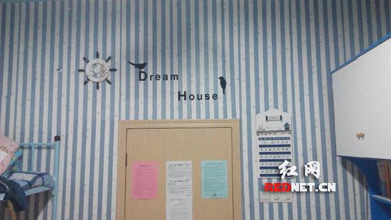 """四个女生将装饰好的寝室命名为""""梦想小屋"""""""