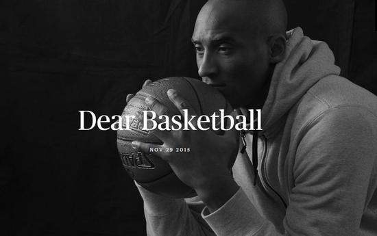 致我最爱的篮球:科比宣布退役双语全文 科比 退役 双语 新浪教育 新浪网