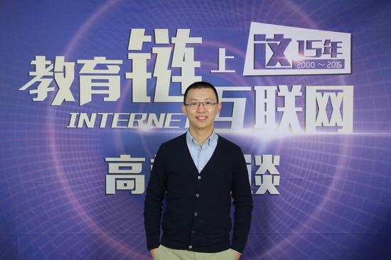 贝聊创始人&CEO彭毅