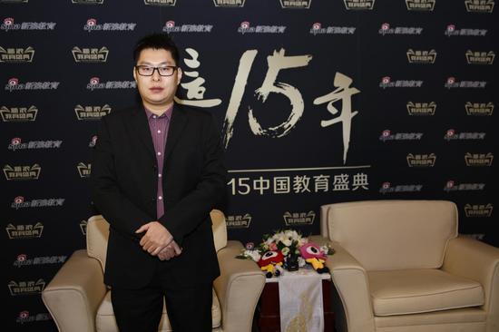 360教育集团常务副总裁马丁