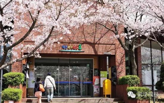韩国科学技术院