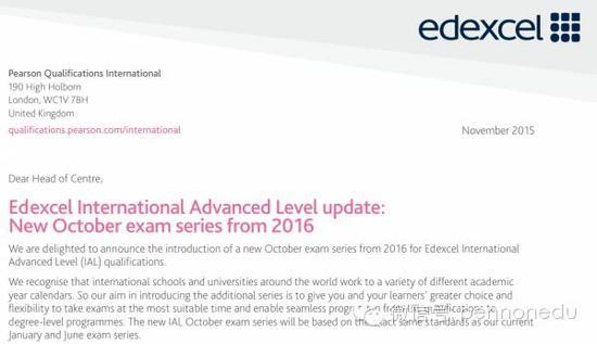 国际校学生必知:alevel考试改革一年考三次