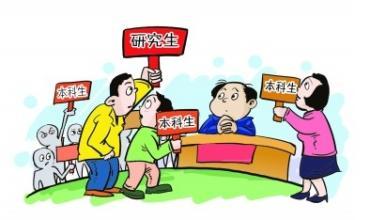 南京初中招聘教师:必须为211院校硕士(图)|教师|招聘
