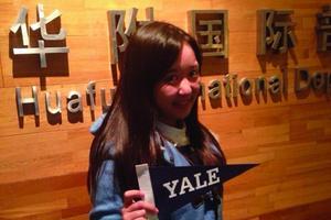 代雨辰已收到美国耶鲁大学提前录取通知书。受访者供图